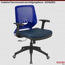 Cadeira Giratória Executiva Encosto em Polipropileno Perfurado – RZPM/BZI